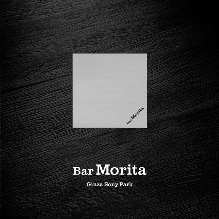 ソニービルを創業した盛田昭夫の生誕100年を記念してオープンする「Bar Morita」